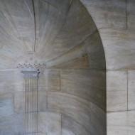 Бычья лестница Интерьер