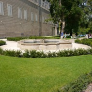 Райский сад Барочный фонтан