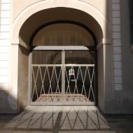 Ворота в Президентский гараж