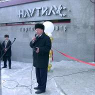 В.Н. Баварин