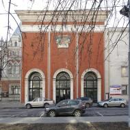 Здание ЦДА архитектор Андрей Буров