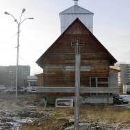 Фото 2003