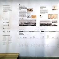 Экспозиция по Красноярску
