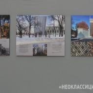 Экспозиция по реконструкции ВДНХ