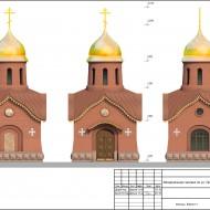 Фасады. Вариант 1