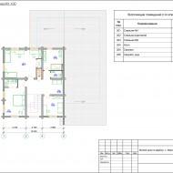 План жилого дома 2 этажПлан жилого дома 2 этаж