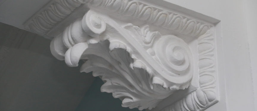Декор. Фото О.Укладов
