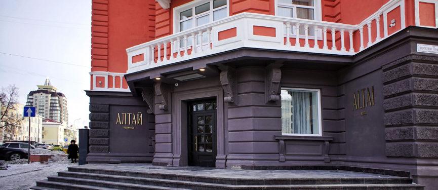 Фрагмент фасада. Фото А.Знаменщиков
